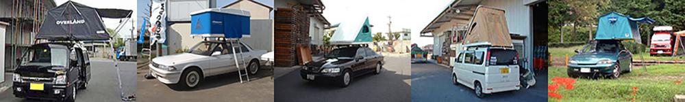 小型車・特殊車系ユーザー画像